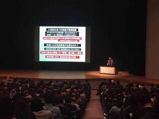 「石川県羽咋市から発信する『食』の未来を共に考えるシンポジウム2017」の様子