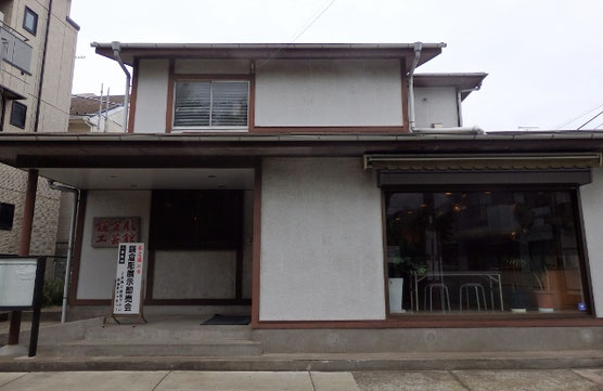 鎌倉彫工芸館 伝統鎌倉彫事業協同組合