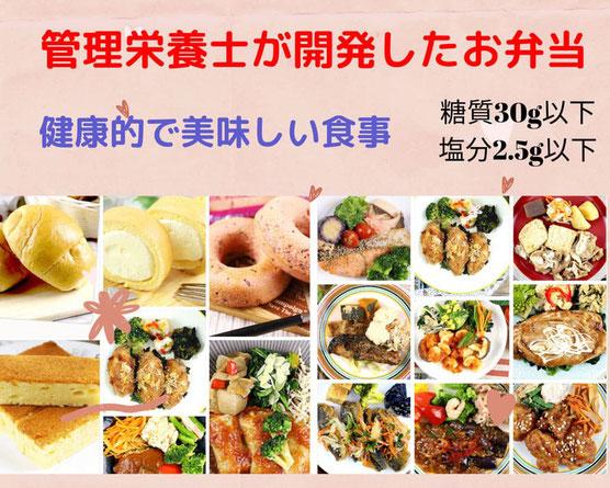 パーソナルトレーニング堺市 食事