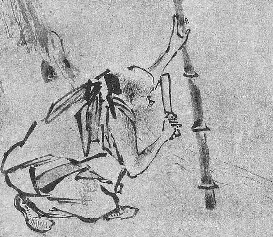 Liang K'ai. Coupeur de bambous.Ernst Grosse (1862-1927) : Le lavis en Extrême-Orient