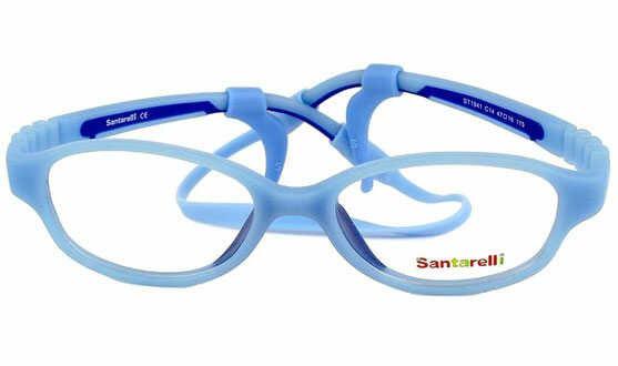 Оправы детские  силиконовые  Santarelli 650 грн.