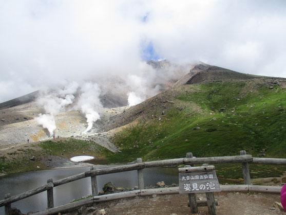 旭川 大雪山国立公園 旭岳