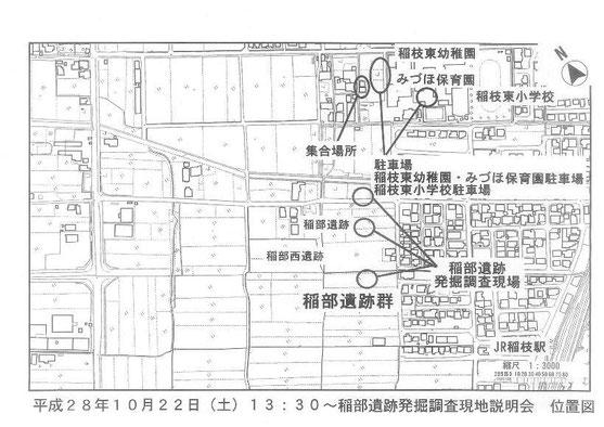 稲部遺跡 地図