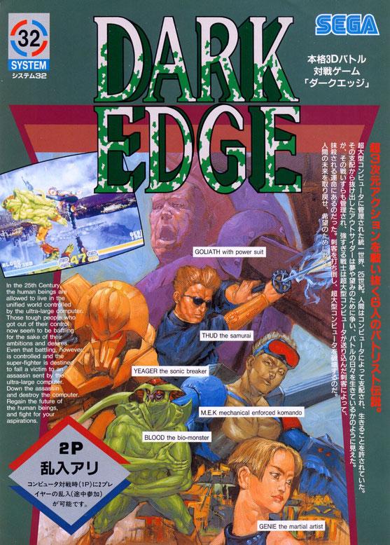 Dark Edge arcade