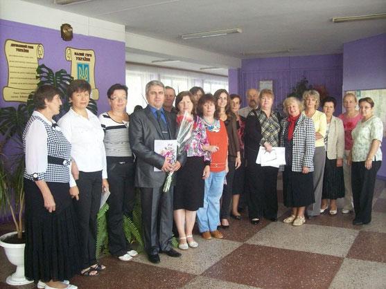 КОЛЕКТИВ 2012-2013 н.р.