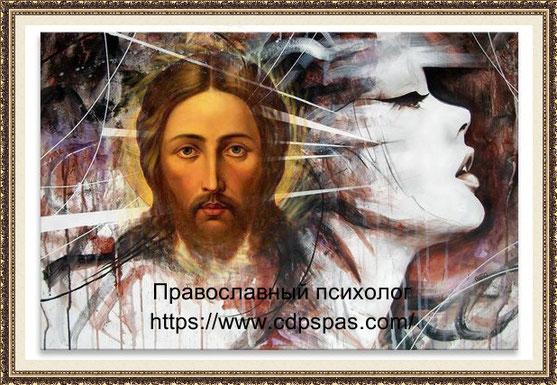 Православный психолог cdpspas.com