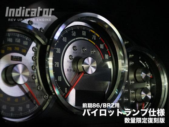 Indicator パイロットランプ仕様