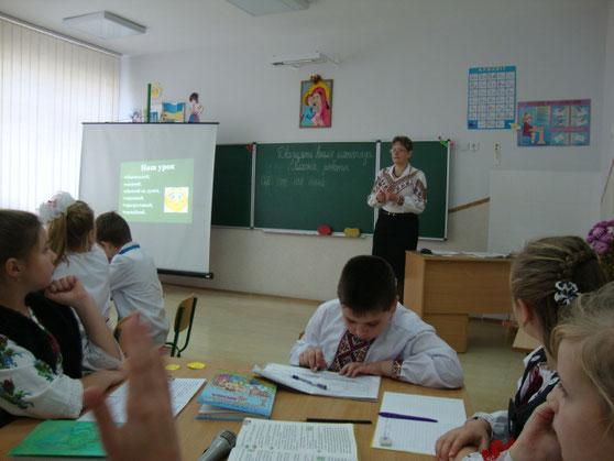 Урок української мови в 4-А класі