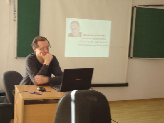 Вчитель інформатики Кулик В. В.
