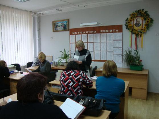 Про стан викладання та якість знань учнів початкової школи доповідає ЗНВР Кулик О. В.