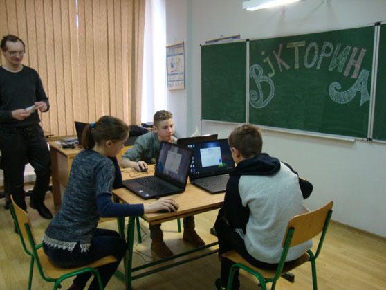 """Фінал вікторини """"Що я знаю про комп'ютер..."""" (23.02.17 р.)"""