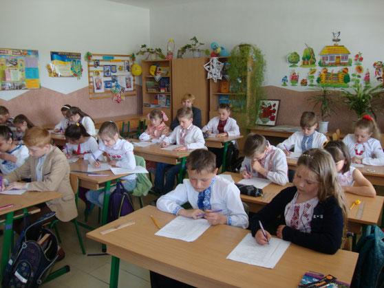 Іспит з української мови здає 4-А клас