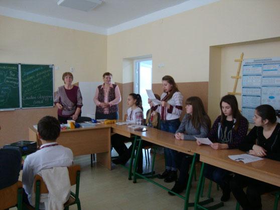 """Конференція """"Видатні математики"""" (22.02.17 р.)"""