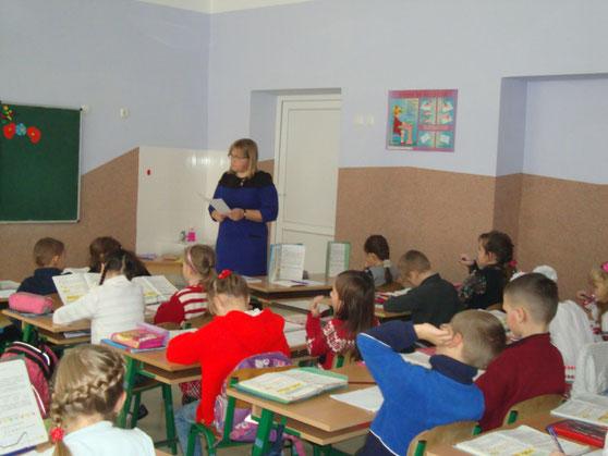 Урок математики в 2-Б класі