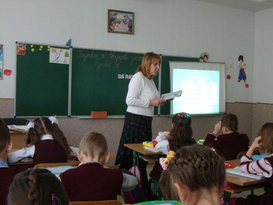 Швагуляк В. І. веде урок навчання грамоти в 1-А класі