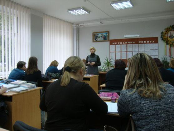 Про результати атестації вчителів доповідає директор школи.