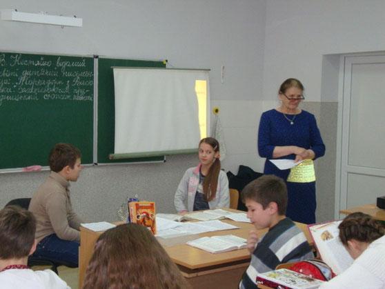 Урок провела вчитель української мови Галамага Г. І.