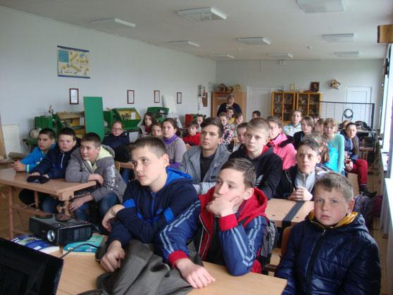 Глядачі - учні 7 класів