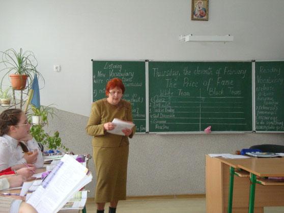 Відкритий урок провела вчитель англійської мови Дідич Н. М.