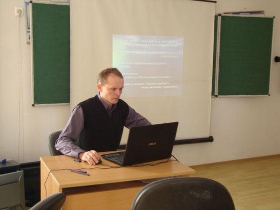 Вчитель християнської етики Мирка М. В.