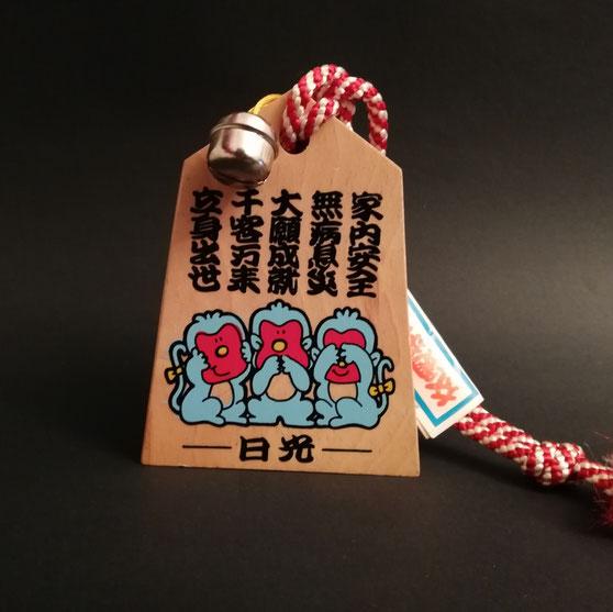 Tsuko tegata para viajar a Nikko
