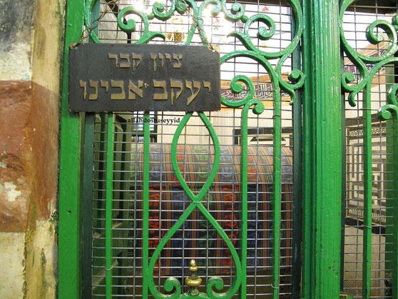 Ibrahim's Frau Leah - Alayhi Salam [Palästina, Hebron] 4