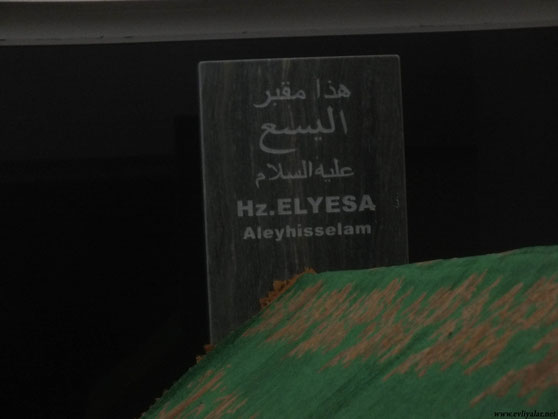 Alyasa (Elisa) - Alayhi Salam [Türkei, Diyarbakir] 6