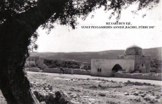 Yusuf (Josef)'s Mutter Rahel (Rachel) - Alayhi Salam [Palästina, Gilo] 1
