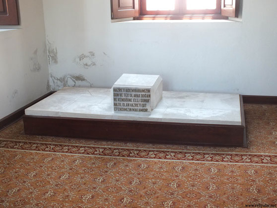 Sheeth (Set) - Alayhi Salam [Türkei, Tarsus (Mersin)] 3