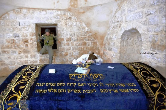 Yusuf (Josef) - Alayhi Salam [Palästina, Nablus] (Jetzt durch Juden so) 8