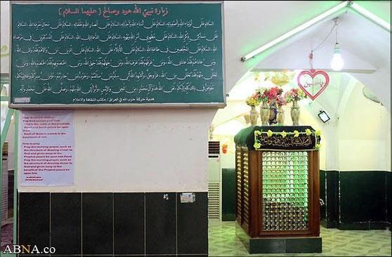 Hud (Heber) - Alayhi Salam [Irak, Nadschaf] 3