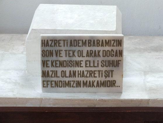 Sheeth (Set) - Alayhi Salam [Türkei, Tarsus (Mersin)] 2