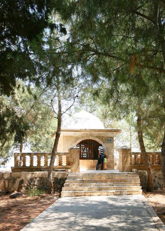 Ayyūb (Hiob)'s Frau Rahmâ - Alayhi Salam [Türkei, Viranşehir] 1