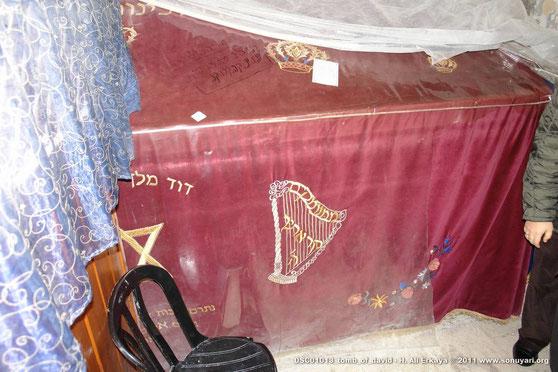 Davud (David) - Alayhi Salam [Palästina] 10