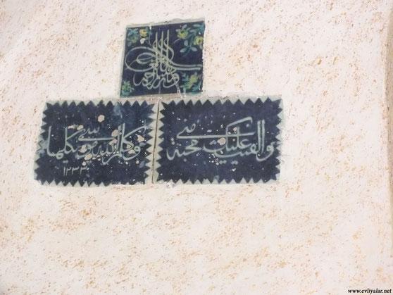 Musa (Moses) - Alayhi Salam [Palästina, al-Quds] 14
