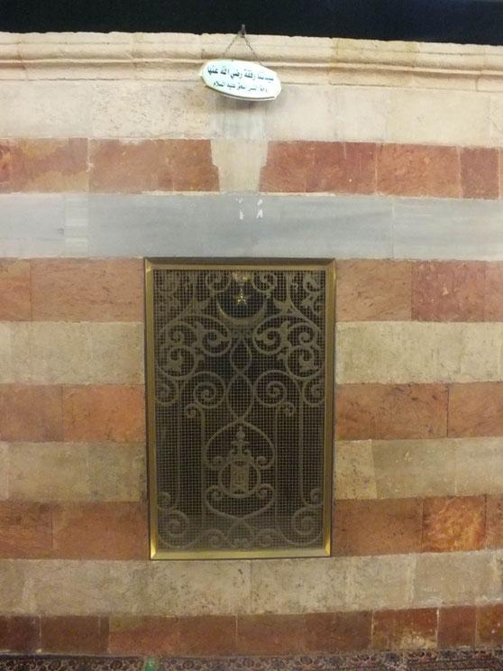 Ishak (Isaak) - Alayhi Salam [Palästina, Masjid Ibrahim (al-Khalil)] 2
