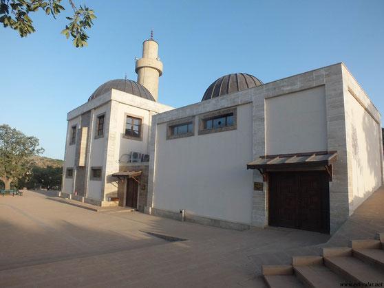 Zulkifl (Dhul-Kifl) - Alayhi Salam [Türkei, Diyarbekir] 1