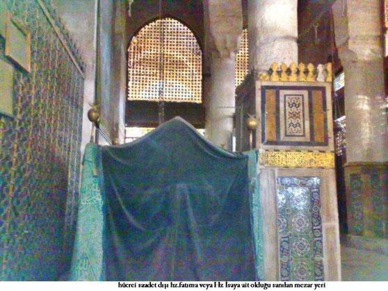 Grab von Fatimah oder von Isa (Jesus) nach seinem tot wo er hinein kommt [Al-Masjid an-Nabawī, Medina]