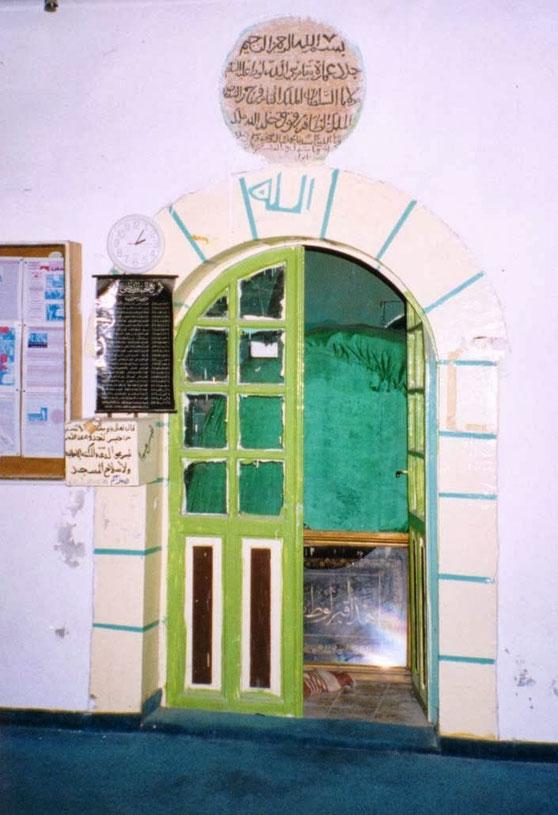 Lut (Lot) - Alayhi Salam [Palästina, Hebron] (nach einigen belegen stamme das bild aus dem Irak)