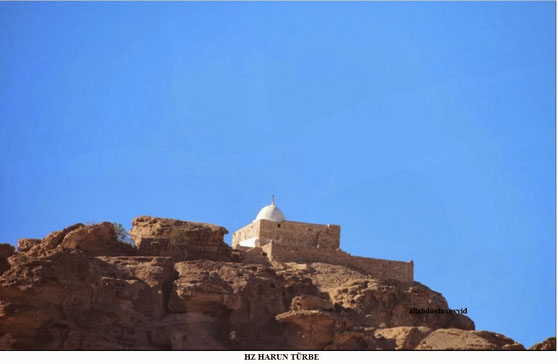 Harun (Aaron) - Alayhi Salam [Jordanien, al-Batrā] 2