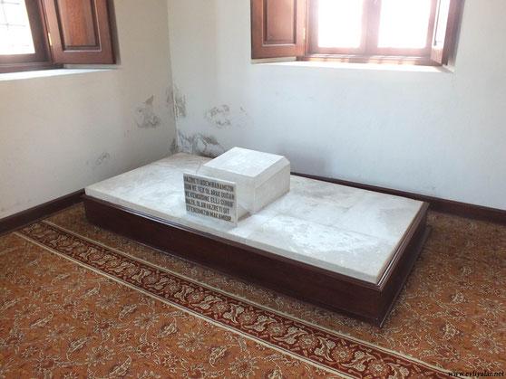 Sheeth (Set) - Alayhi Salam [Türkei, Tarsus (Mersin)] 4
