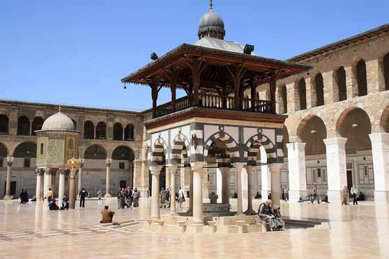 Yahya (Johannes) - Alayhi Salam [Syrien, Damaskus Umayyaden-Moschee] 3