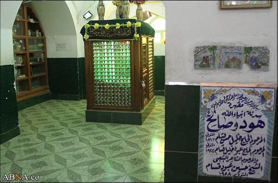 Hud (Heber) - Alayhi Salam [Irak, Nadschaf] 4