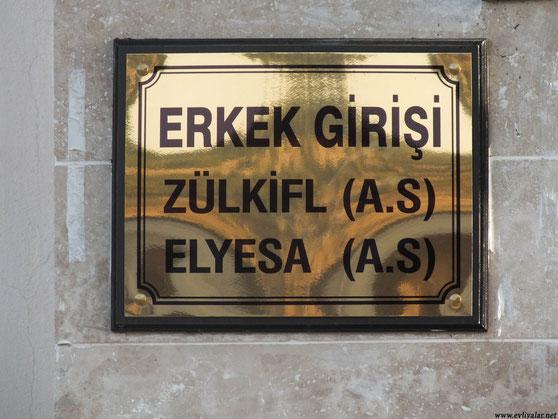 Zulkifl (Dhul-Kifl) - Alayhi Salam [Türkei, Diyarbekir] 3