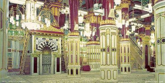 Muhammad - Sallallahu Alayhi wa Sallam [Al-Masjid an-Nabawī, Medina]