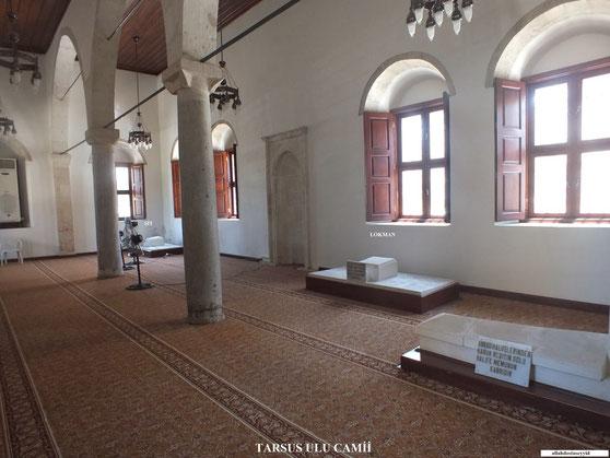 Links: Sheeth (Set) - Mitte: Luqman - Alayhi Salam 1