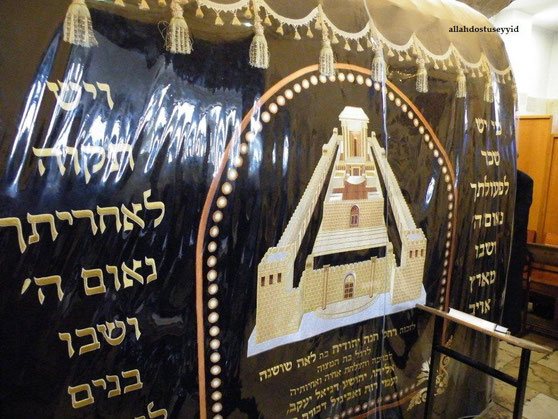 Yusuf (Josef)'s Mutter Rahel (Rachel) - Alayhi Salam [Palästina, Gilo] 6
