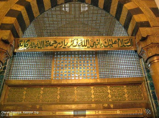 Zakariya (Zacharias) - Alayhi Salam [Syrien, Aleppo] 8