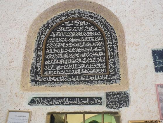 Musa (Moses) - Alayhi Salam [Palästina, al-Quds] 13