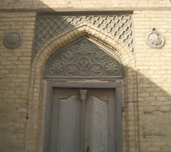 Uzayr (Ezra) - Alayhi Salam [Iraq] 3